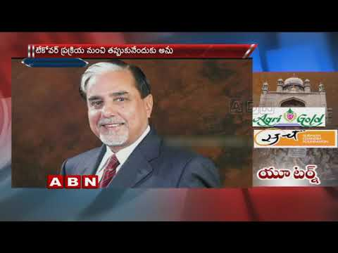 GSL Group Petition in High Court over Agri Gold Assets Takeover | ABN Telugu
