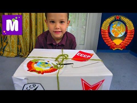Советские игрушки из детства моих родителей Ну, погоди Электроника Паровозики машинки и телефон Дуэт