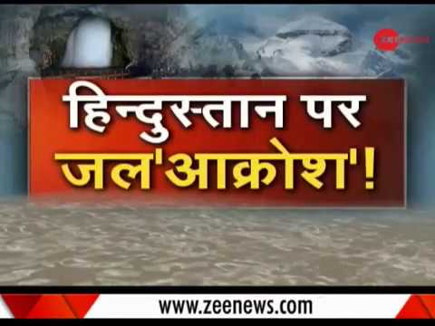 Kailash Mansarovar and Amarnath yatra affected due to heavy rains