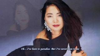鄧麗君 Teresa Teng I Have Never Been To Me 1982
