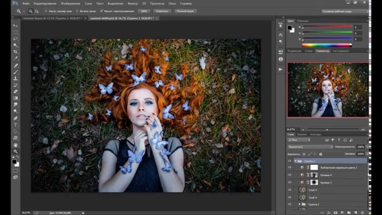 Как сделать хороший фотошоп фотографии