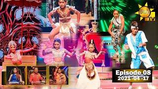 Hiru Super Dancer Season 3 | EPISODE 08 | 2021-04-17