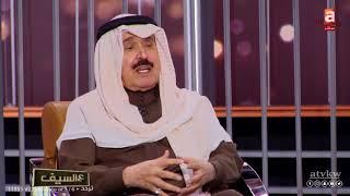 صورة زوجة محمد بن سلمان تضع «السياسة الكويتية» في مأزق