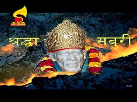 Sai Teri Mahima Nirali Hai   Parash Jain- Shirdi Sai Bhajan video