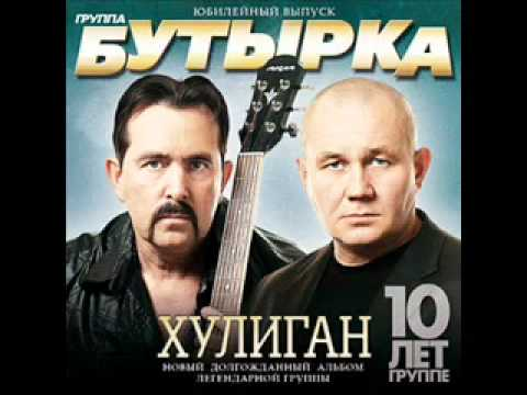 Russian Music Green House Butirka ( Зеленый дом)