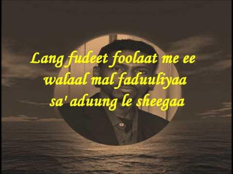 MAAY  LYRICS -  CUMAR SHARIIF HEESTII WEDNAADEY