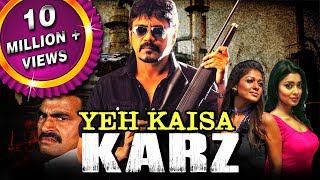 Yeh Kaisa Karz (Boss) Hindi Dubbed Full Movie | Nagarjuna, Nayanthara, Shriya Saran
