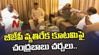 CM Chandrababu Naidu reaches Kolkata To participate In Mamata Banerjee's Mega Rally | NTV