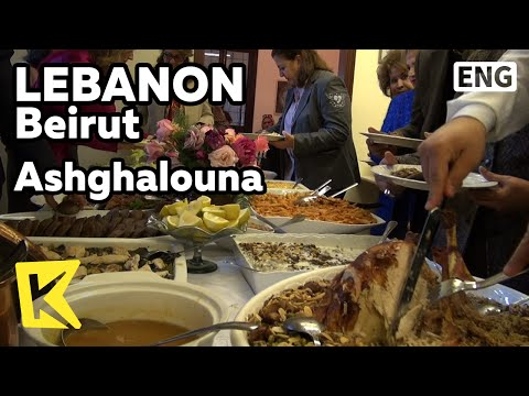 【K】Lebanon Travel-Beirut[레바논 여행-베이루트]과부들의 레스토랑/Ashghalouna/Widow/Restaurant/Handcraft/Food/Moussaka