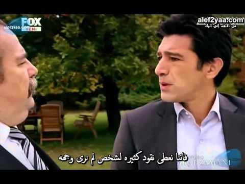 دوام العذاب (التسوية) الحلقه 1 الجزء 3 مترجم araf zamani