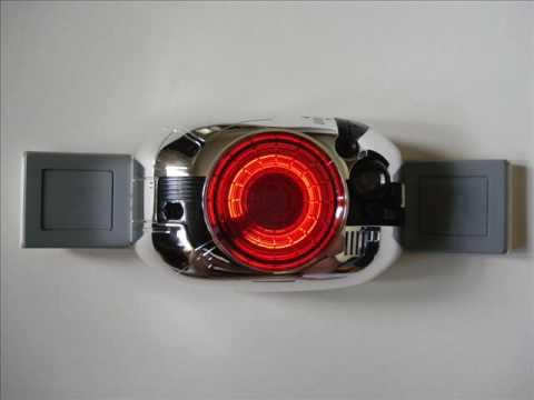 Kamen Rider Faiz Belt Malaysia Kamen Rider Black Henshin Belt