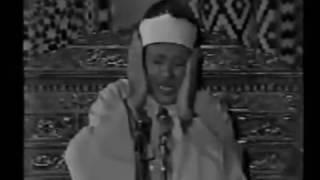 Qari Abdul Basit Surah (Anfal Ahzab)HD1970