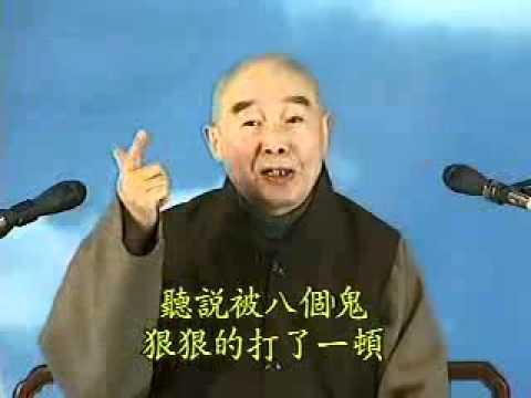 HT. Tịnh Không - Lợi Ích Của Niệm Phật - Phần 2