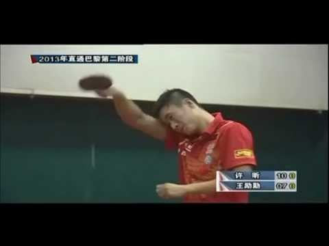 2013 China Trials Stage 2: Xu Xin - Wang Liqin (Full) [Subtitled]
