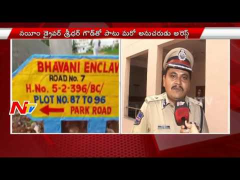 Face to Face with East Commissioner Mahesh Bhagat over Naeem Properties || NTV