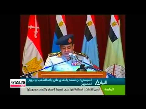 Egypt gov't resigns, paving way for al-Sisi to seek presidency