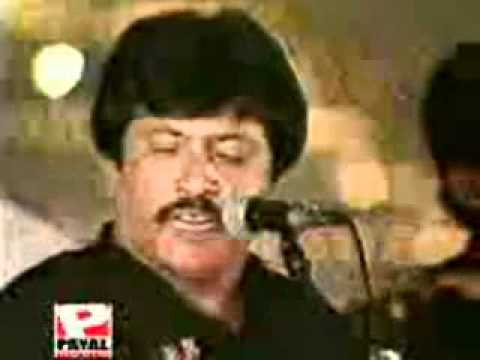 A thewa mundri Da Thewa Attaullah   YouTube