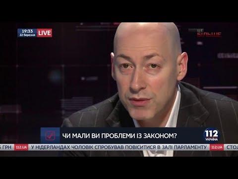 Гордон о своем отношении к видео СБУ с участием Савченко и Рубана