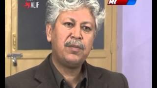Alif    Naseem Javeed, Hazaragi Film Alif