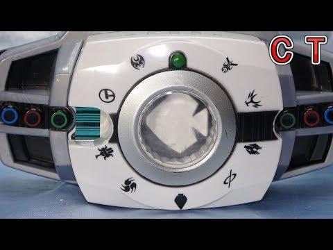 CT101 DX MASKED RIDER(デラックスマスクドライダー) Bootleg Decadriver
