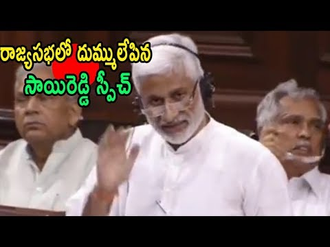 YCP MP Vijaya Sai Reddy Extra Ordinary Speech in Rajya Sabha Parliament Delhi | AP | Cinema Politics