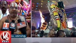Yadadri Annual Brahmotsavam | Lakshmi Narasimha Swamy Appears In Govardhana Giri