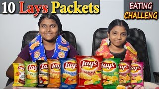 10 Pack Lays Potato Chips Eating Challenge - Lays Potato Chips Eating Challenge | Eating Challenge