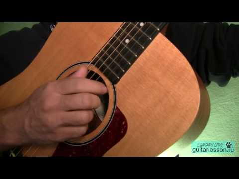 Александр Розенбаум - Вальс-Бостон (Аккорды, урок на гитаре)