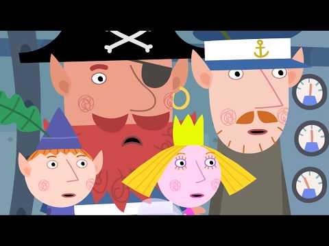 Маленькое королевство Бена и Холли | Эльфийская подлодка | Новая  серия 48 | Мультики для детей