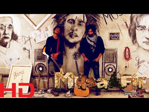 Teaser Kisani Masle | Musafir Band | Latest Punjabi Songs 2016 | Harp Records