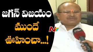 BJP Kanna Lakshminarayana Face to Face Over BJP Victory