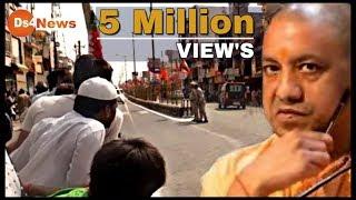 जब बाहुबली विधायक हाजी अलीम के गढ़ बुलंदशहर से निकला योगी का काफिला | DS4 News