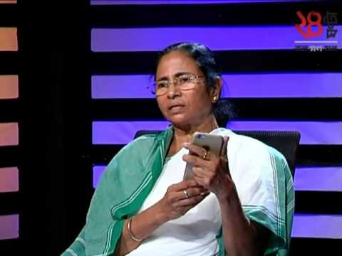 MAMATA BANERJEE ON MUKUL RAY ISSUE