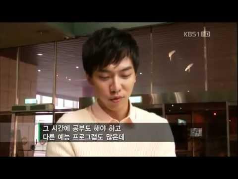 Lee Seung Gi : Donghaeng Cut -- 12.05.24 video