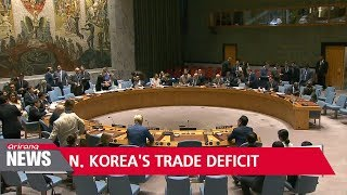North Korea's trade deficit with China reaches US$1.7 bil.