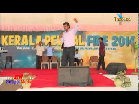 Kerala Revival Fire 2014 - Day  TEWNTY ONE Morning Section