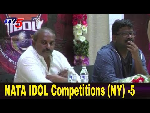 TV5 - NATA IDOL Competitions in New York | USA | Part -5 | TV5 News