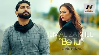Afghani song 2017 - Emal Zakhel - Be tu [Directed By OMiD NiKZAD]
