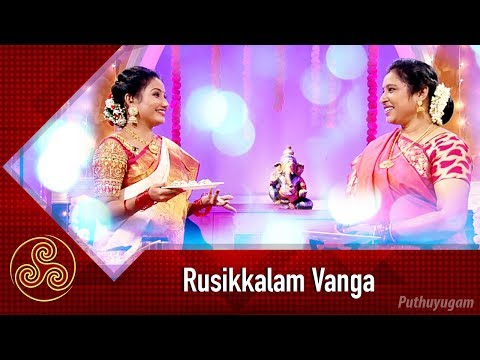 Cocoa Burfi and Coconut Dates Laddu Recipe   Navratri Special Rusikkalam Vanga   13/10/2018