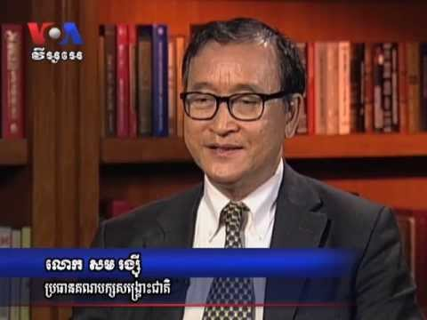 Opposition Leader Warns Against Destructive Foreign Investment (Cambodia news in Khmer)