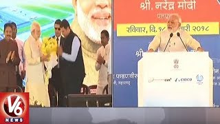 PM Modi Lays Foundation Stone For Navi Mumbai International Airport