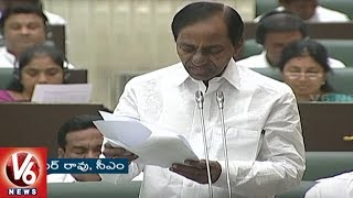 Kalyana Lakshmi: KCR Government Increases Marriage Aid To One Lakh Rupees