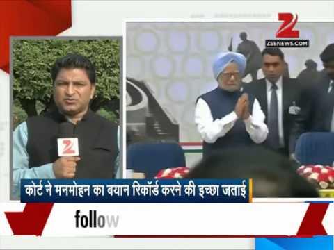 Coal scam: Court tells CBI to record Manmohan Singh's statement