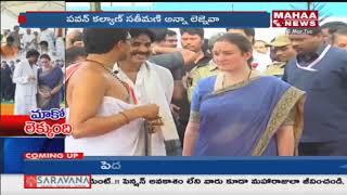 Pawan Kalyan Wife Anna Lezhneva Attracts Following Telugu Tradition