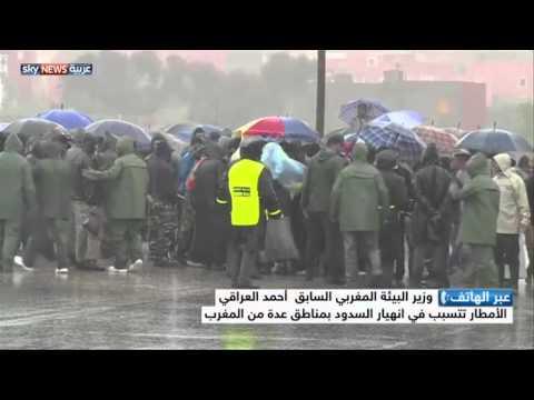 العاهل المغربي يأمر بإرسال معونات للقرى المتضررة