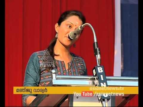 Manju Warrier Remembering Kalabhavan Mani in Commemoration event at Ernakulam