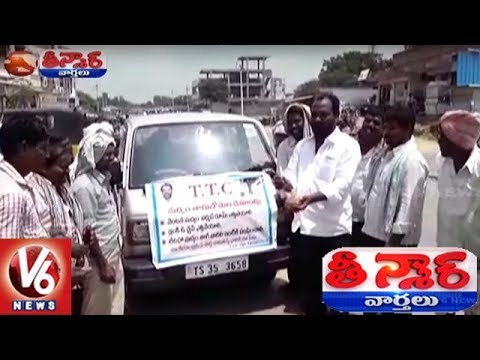 Man Provides Ambulance For Drunkards In Medak District | Teenmaar News | V6 News