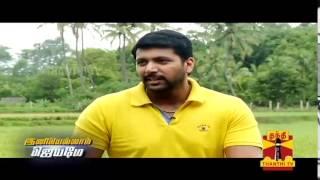 """Diwali Special - """"Ini Ellam Jayame"""" - Interview with Jayam Ravi"""
