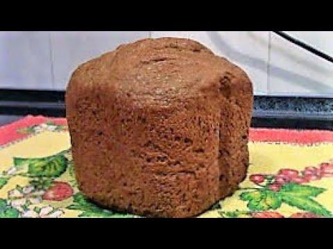 Домашний бородинский хлеб./Хлеб в хлебопечке./ Как приготовить вкусный бородинский хлеб.