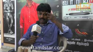 Arun Kanavu Chidambaram At Variyam Movie Press Meet